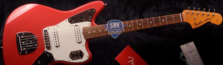 Fender MIM MIJ – Srv Music Store